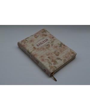 Біблія Огієнка, 13х18 см, шкірзамінник, на замочку, індекси, квіти