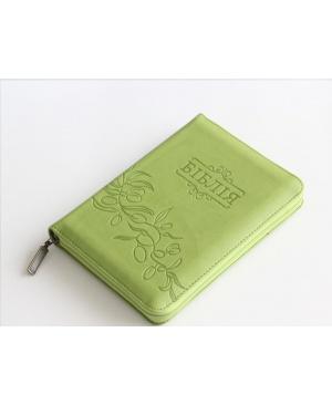Біблія Огієнка, 13х18 см, шкірзамінник, на замочку, індекси, оливки