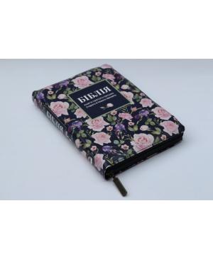Біблія Огієнка, 15х20 см, шкірзамінник, на замочку, індекси, рожеві троянди