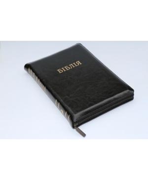 Біблія Огієнка шкіряна, 18х25 см, на замочку, без індексів
