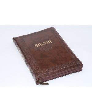 Біблія Огієнка, 18х25 см, шкірзамінник, на замочку, індекси, зовнішня рамка