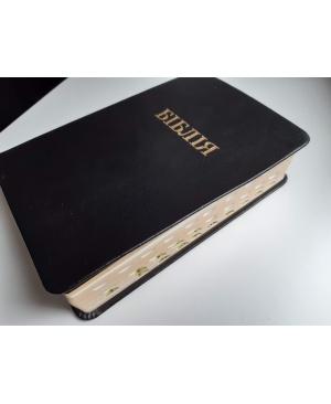 Біблія Огієнка шкіряна, 18х25 см, індекси