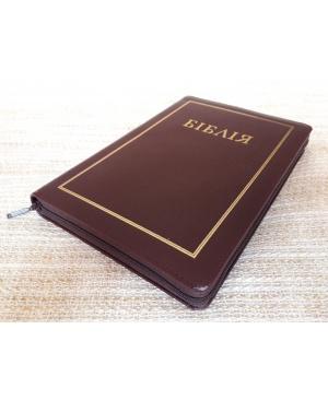 Біблія Огієнка шкіряна, 18х25 см, на замочку, індекси, бордова