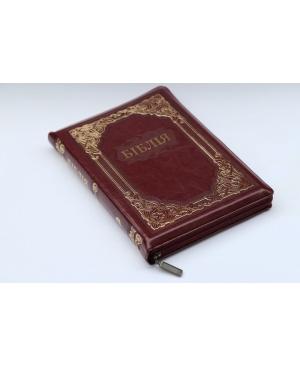 Біблія Огієнка, 18х25 см, шкірзамінник, на замочку, індекси, позолочена рамка