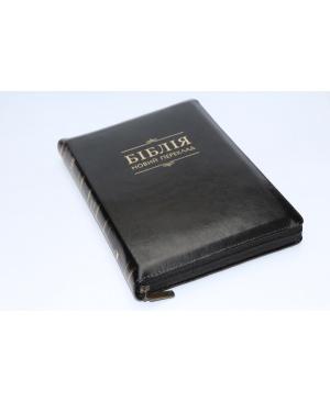 Біблія Турконяка шкіряна, новий переклад, повний (80 книг), на замочку