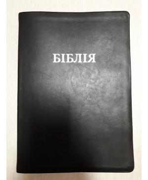 Біблія Огієнка шкіряна, 22х30 см, мяка, індекси, у коробці