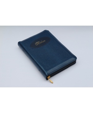 Біблія Огієнка, 13х18 см, шкірзамінник, на замочку, індекси, синя, овал