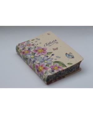 Біблія Огієнка, 13х18 см, шкірзамінник, квіти
