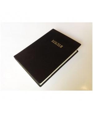 Біблія Огієнка, 15х20 см, чорна, мяка обкладинка