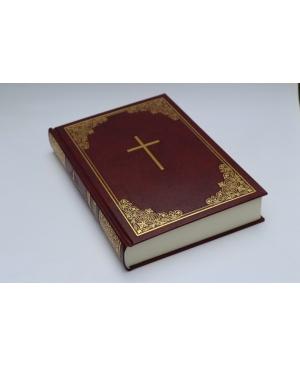 Біблія Турконяка, новий переклад, повний (80 книг), тверда, бордова