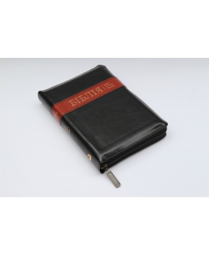 Біблія Огієнка, 13х18 см, шкірзамінник, на замочку, індекси, чорна зі стрічкою