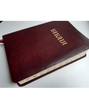 Біблія Огієнка шкіряна, 13х18 см, індекси, бордова