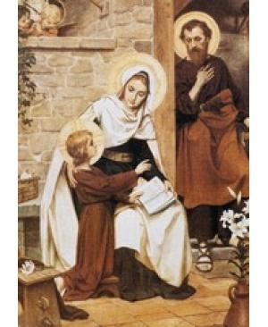Пресвята Родина, молитва батьків за дітей