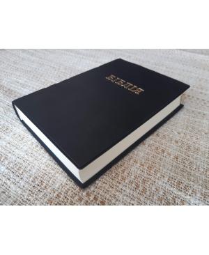 Біблія Огієнка, 13х18 см, чорна, вініл, м'яка