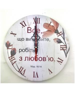 Годинник Ф30см