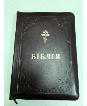 Біблія Філарета шкіряна на замочку