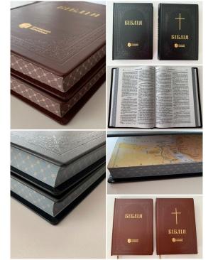 Біблія канонічна, 66 книг (сучасний переклад Турконяка), шкіряна без замочка, тверда