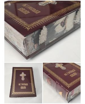 Острозька Біблія (натуральна шкіра, ручна робота)
